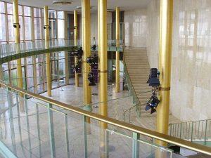 © 2007 Hessischer Rundfunk hr, Frankfurt a. M., Bild CC-BY auf Wikimedia Commons