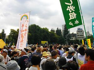 "Japan, Tokio 19. September 2011 - ""Sayonara, nuclear power"" - ""Tschüss, Atomkraft"". Wikimedia Commons, Public Domain PD"